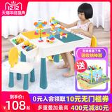 儿童积木学习桌大小颗粒多功能拼装玩具宝宝益智游戏桌男女3-6岁