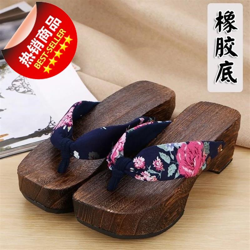 箐@汉木屐女式儿童桃花单妖袜子3和风齿情侣日式少女阴阳师火影漆