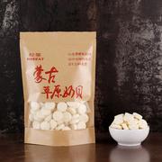 奶贝干吃奶片200克羊牛奶片内蒙古特产奶贝儿童零食散装高钙奶片
