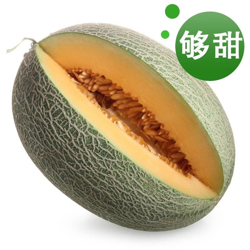 哈密瓜新鲜孕妇水果现摘海南薄皮脆甜西州蜜瓜1个带箱3-4斤装包邮