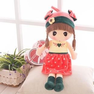 陪睡觉娃粉安抚女孩宝女生儿童公主抱睡布娃布娃娃毛绒布艺类玩具