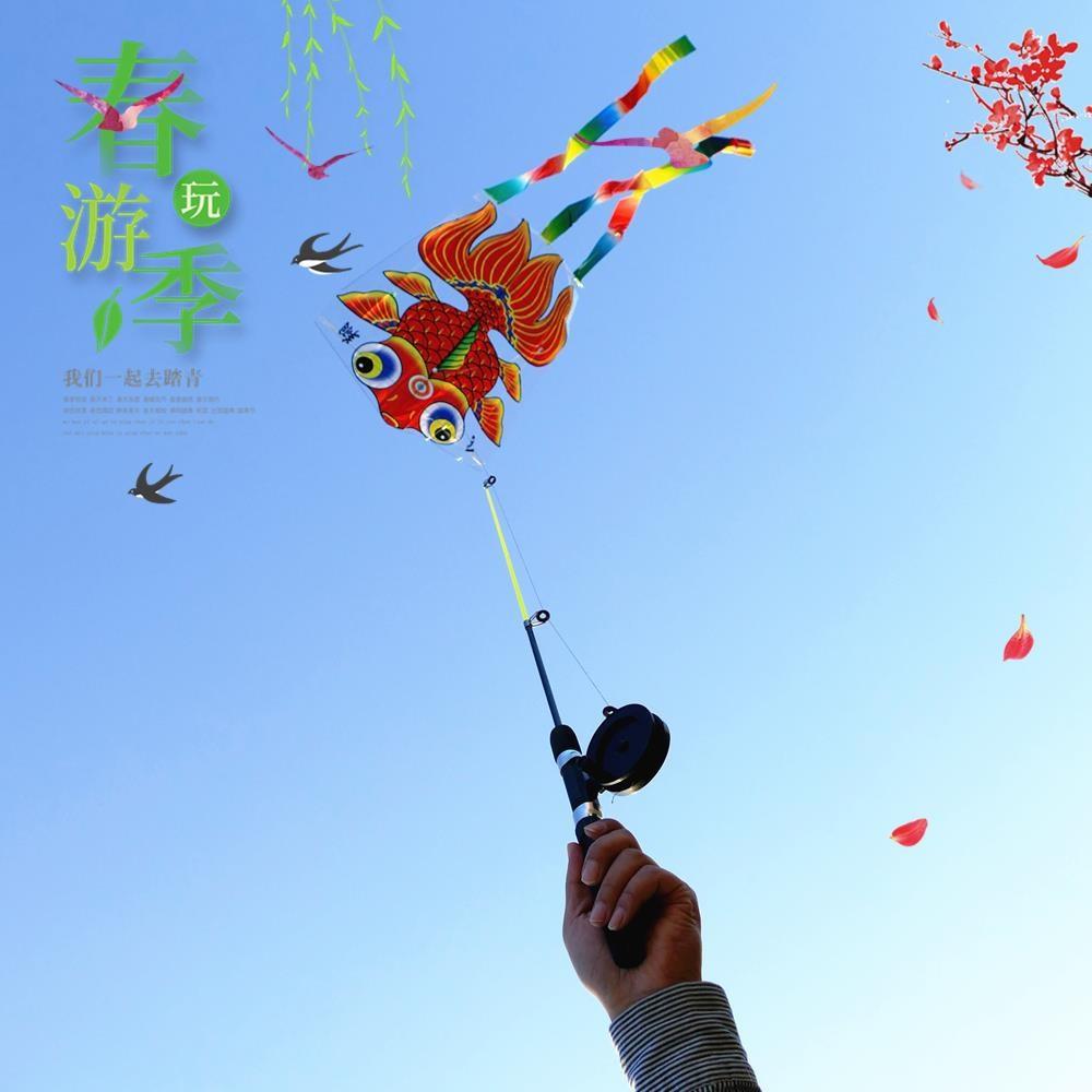 日本飘带仙女防倒转塑料筝钓鱼竿小号带杆尾巴小孩玩的奥特曼儿童