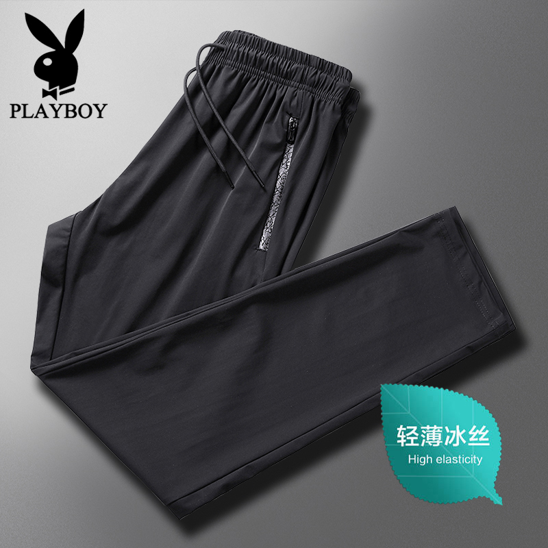 Playboy thin ice silk pants mens wear summer stretch quick drying breathable Leggings casual sports pants for men