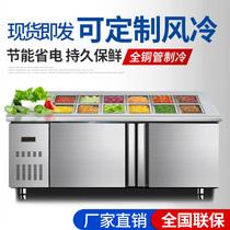 披萨开槽沙拉台商用水果捞保鲜操作工作台冷藏展示柜冰柜小菜冰箱