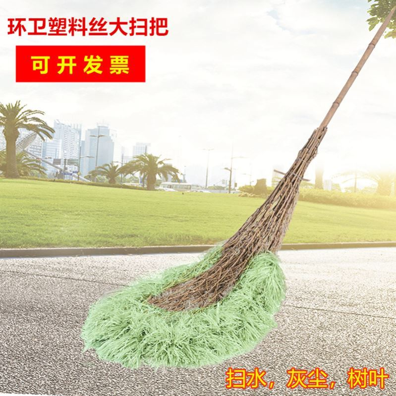 Thickened bamboo broom, hard hair, single cleaning snow, plastic silk broom, household Handmade