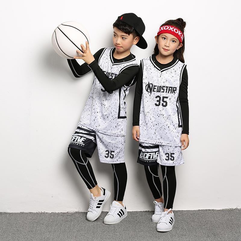 活动少儿儿童篮球服套装幼儿园男女童球衣订做体育户外特大码武术券后77.50元