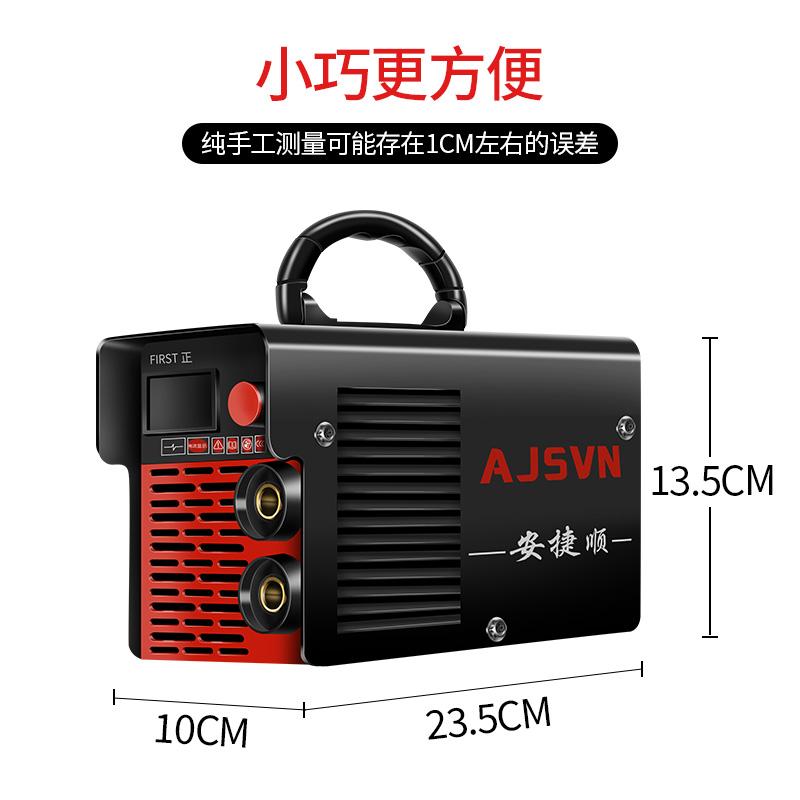 工业级家用电焊机小型便携式焊机券后399.00元