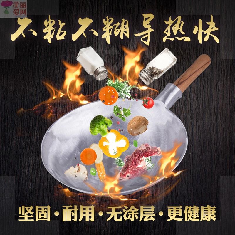 吕锅不粘锅铝锅家庭老式传统锅铝制大号家用圆底炒菜加厚中式炒。