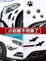 抖音汽车装饰用品大全车内外贴纸前后顶棚油盖划痕防锈个性专座d