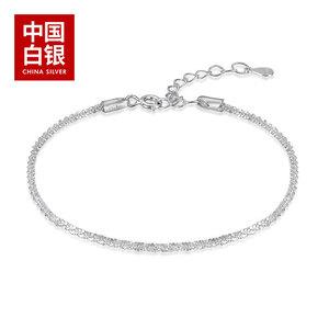 中国白银 星耀系列 925银素手链 券后49元包邮