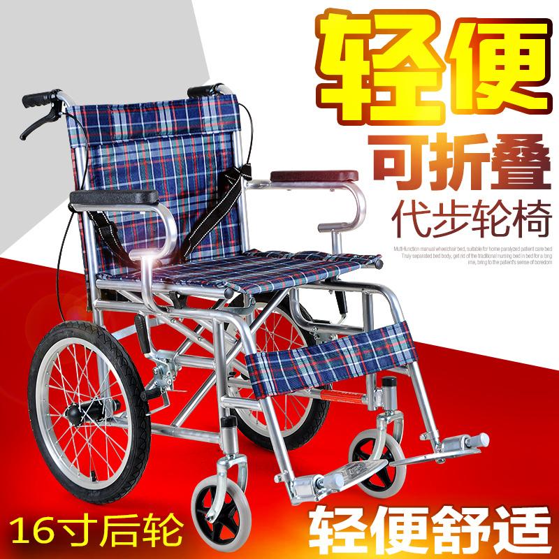 大华社轮椅折叠轻便轮椅老人代步车  四刹便携轮椅车小轮旅行轮椅
