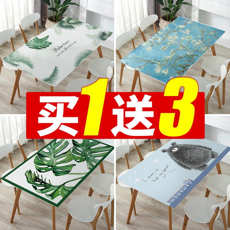 软塑料玻璃PVC桌布防水防烫防油免洗透明餐桌垫茶几垫胶垫水晶板