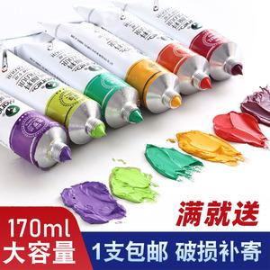 马利牌油画颜料50ml 170ml大支铝管艺术创作颜料白色油画染料空白油画布油画框油画板工具绘画材料