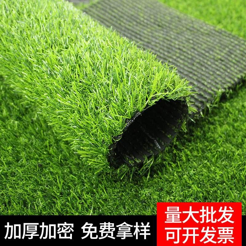 人造草坪地毯塑料绿植墙面装饰仿真草坪围挡工程幼儿园绿色假草皮,可领取元淘宝优惠券