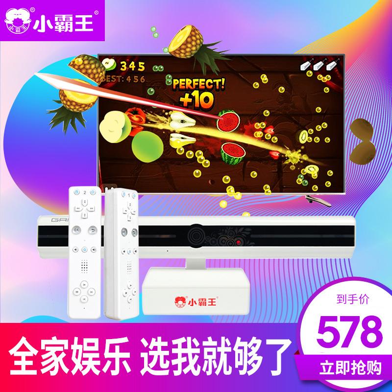 【體感之星】小霸王G80家用體感游戲機街機PSP高清智能4k電視雙人無線