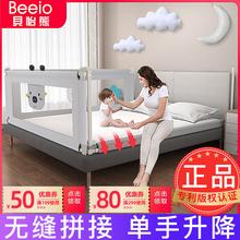 床围栏婴儿防摔防护栏儿童床围防掉床栏床上床边挡板宝宝 床护栏