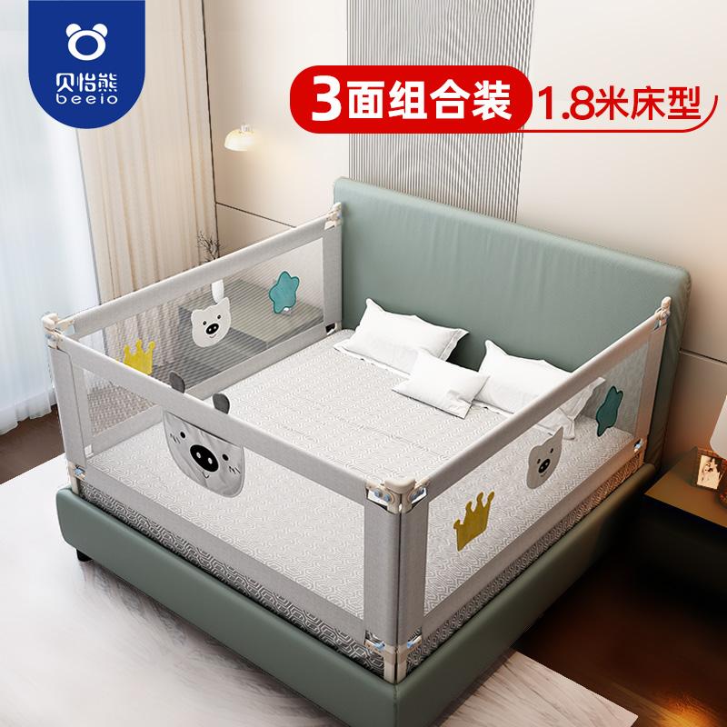Защитные бортики на кровать Артикул 595734171510