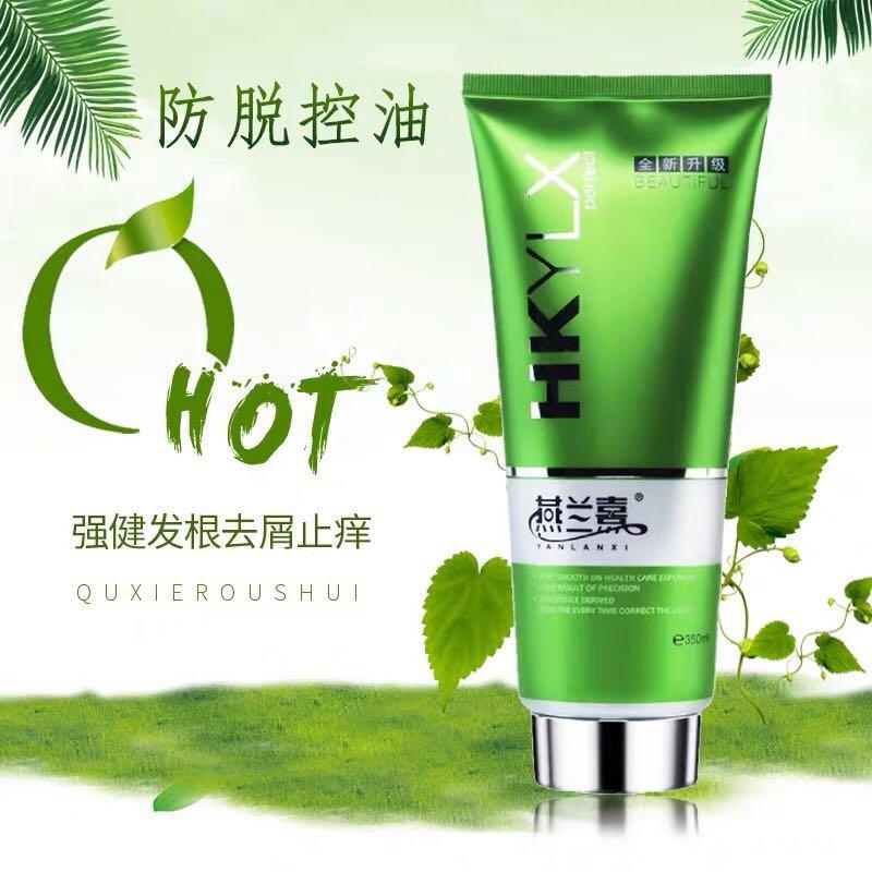 香港燕兰熹洗发水洗护套装去屑洗头膏生姜控油止痒无硅油