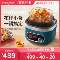 升大容量全自动智能无油炸薯条机4.5九阳空气炸锅家用新款多功能