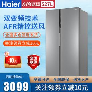 海尔风冷厨房四门527升变频对开门