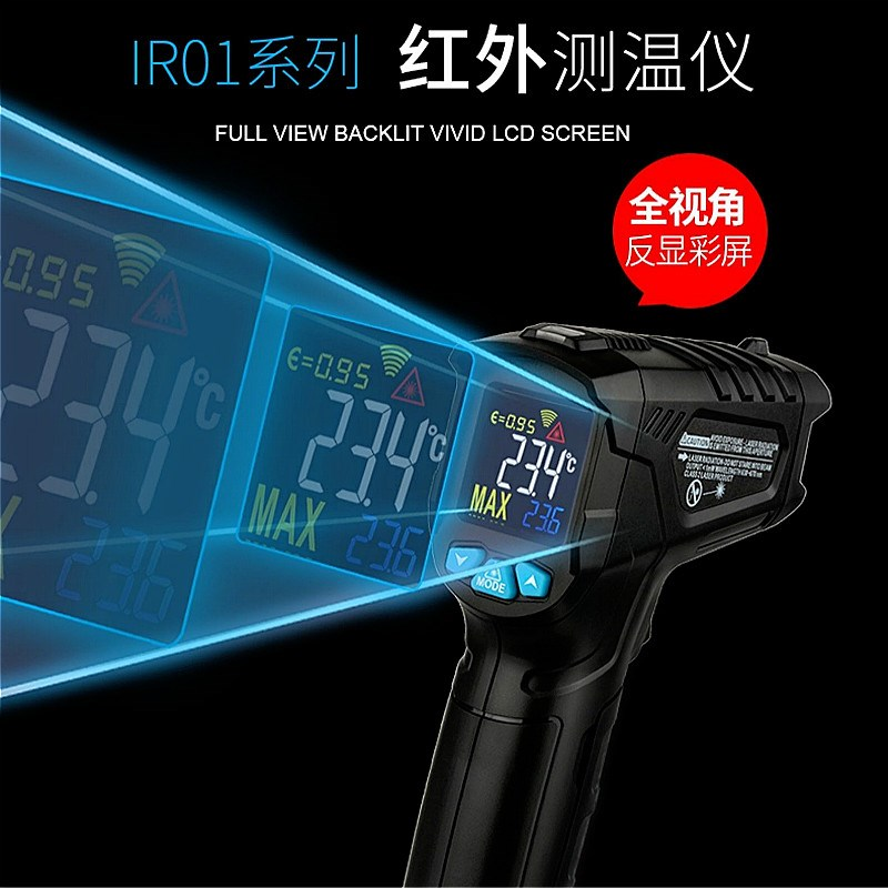 Industrial high precision kitchen air conditioning temperature oil temperature gun thermometer infrared thermometer dial.
