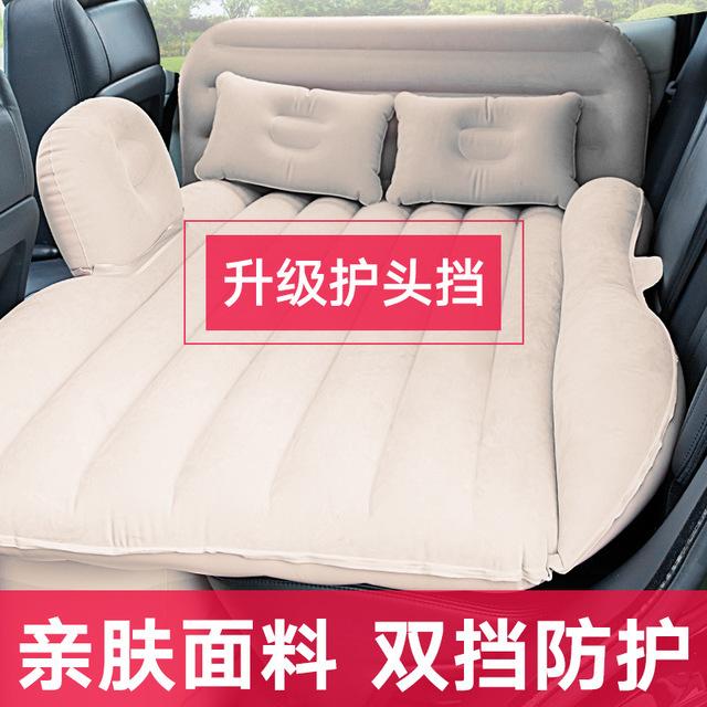 (用1元券)朗逸捷达英朗卡罗拉速腾分体式车载充气床车内床汽车后排床垫