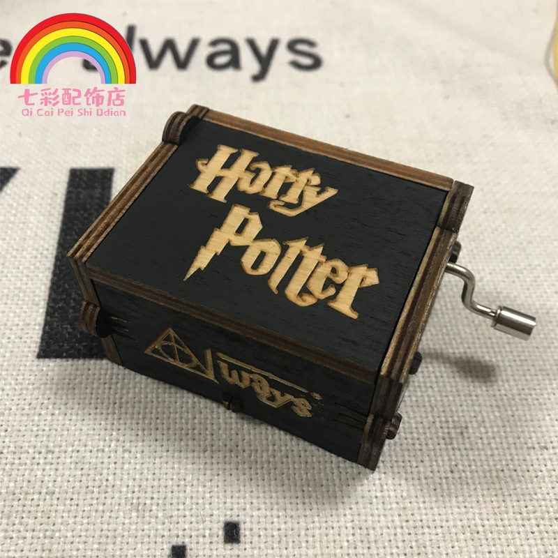 Dirty King dark Harry Potter black special edition Harry Potter theme song hand music box