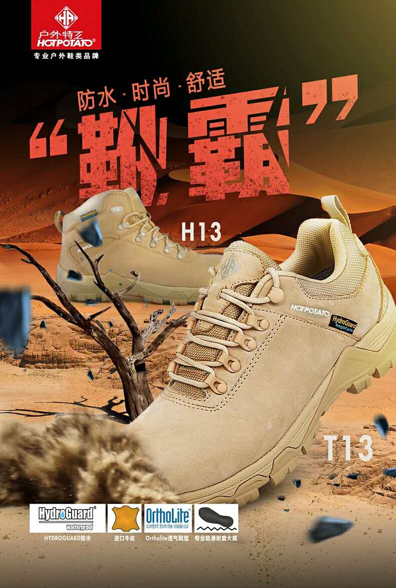 Outdoor agent military boots tactical boots desert mountaineering shoes mens waterproof anti slip wear resistant shock absorption low top hiking shoes T13