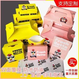家用牛皮纸纸桶食品托盘蒸鸡盒饭打包盒外卖饭盒带盖脆皮鸡快餐盒