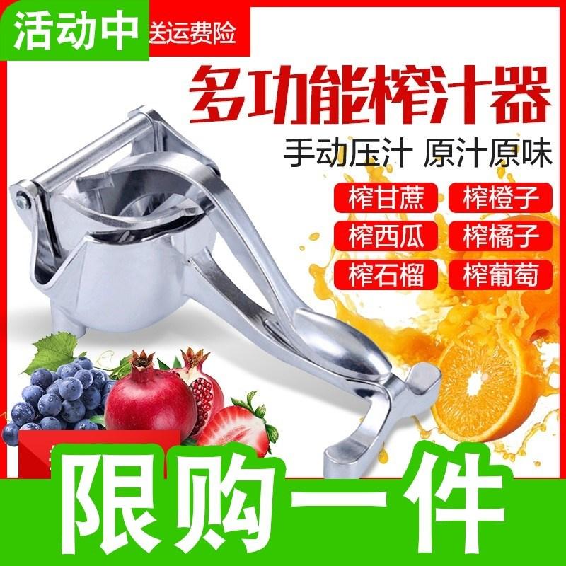 手动榨汁机炸甘蔗汁机榨柑庶汁机当当炸汁机橙子榨汁专用怍汁机扎