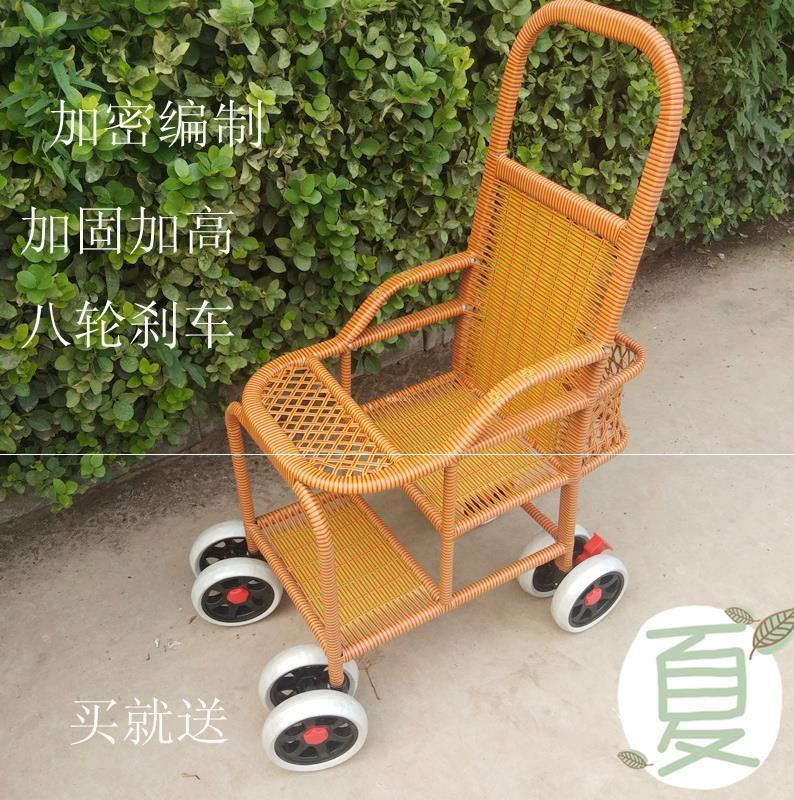 竹编手推藤编幼儿童新生儿儿童车(非品牌)