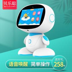 儿童人工智能机器人早教机ai语音对话高科技教育学习点读幼儿小电视多功能男孩女孩陪伴玩具小爱同学小度帅