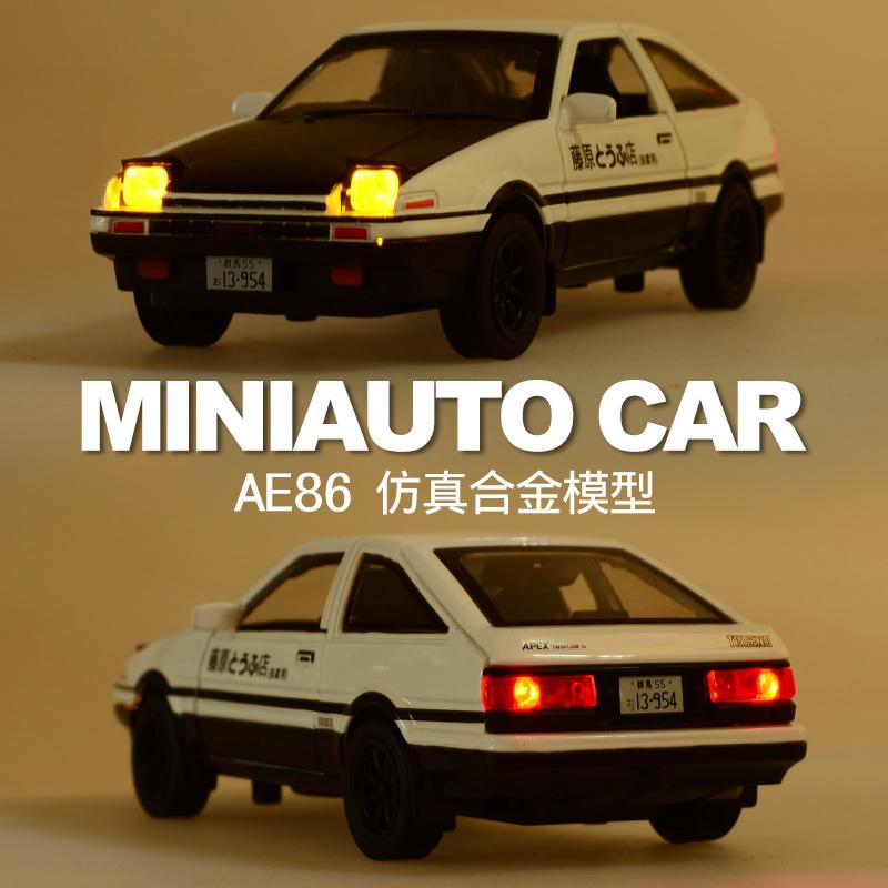 AE86车模型玩具车头文字秋名山车神D藤原拓海同款GTR合金车模男生