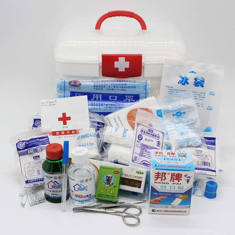 Medical kit family first aid kit small family medicine kit family first aid kit