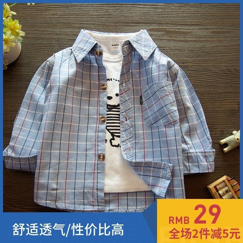 3婴儿童长袖衬衫薄款防晒春装春秋棉男童装幼儿女宝宝衬衣0-8岁