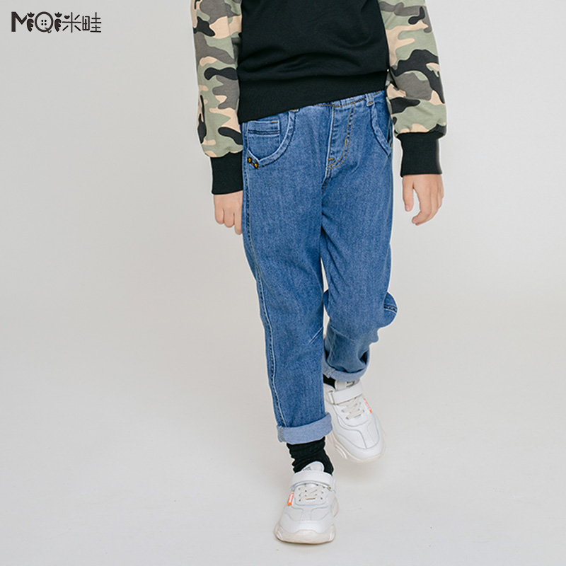 Rice border childrens clothing boys Stretch Jeans 2021 spring new thin pants childrens slim pants