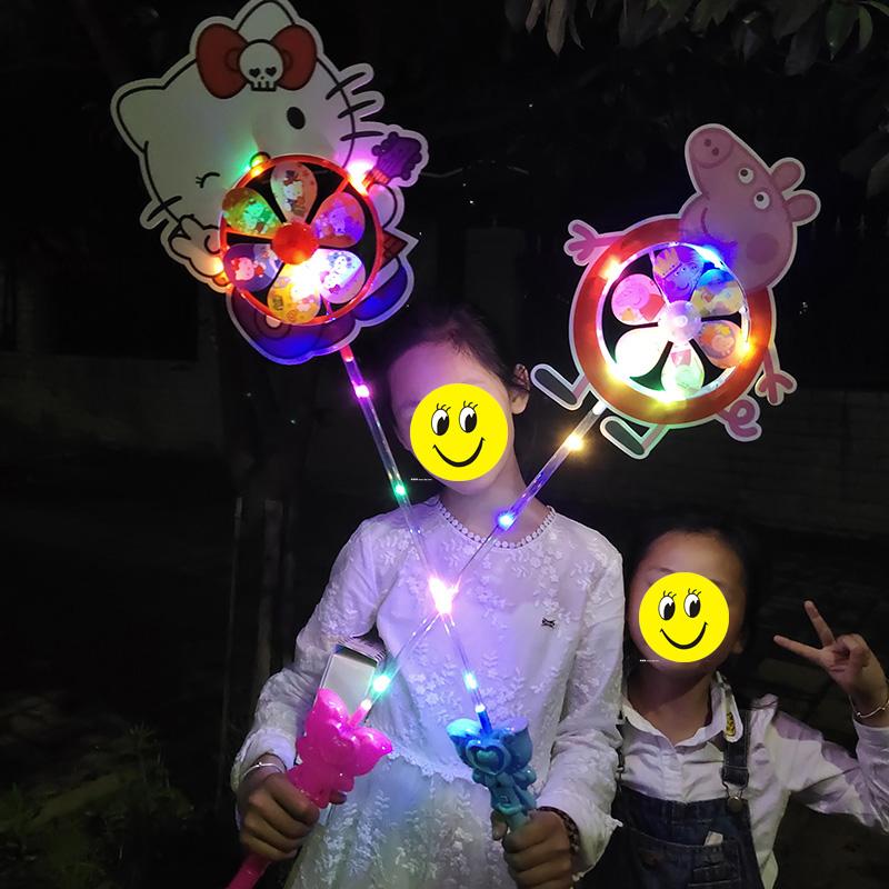 发光风车七彩夜光带灯魔力装饰户外旋转新年卡通传统闪光玩具礼品