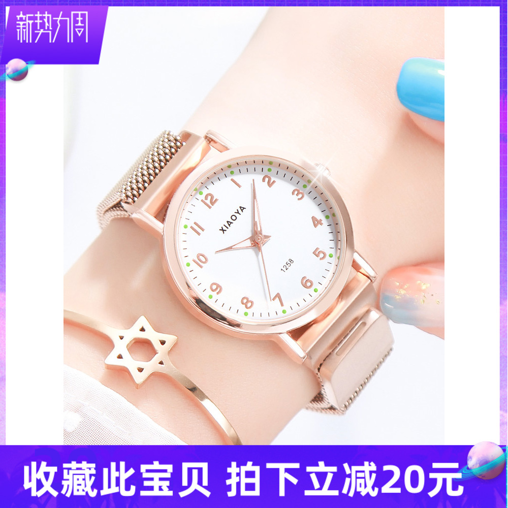 Womens watch female student ins style Korean version fashion simple temperament casual waterproof girl Watch New in 2019