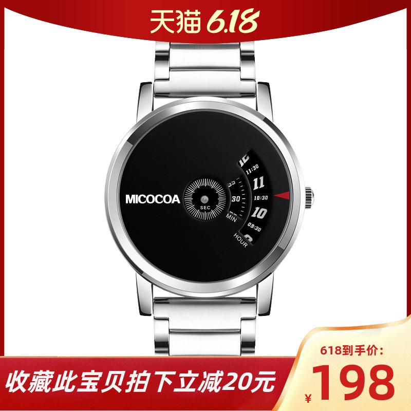 MICOCOA名蔻手表创意无指针防水时尚简约商务男士抖音快手腕表
