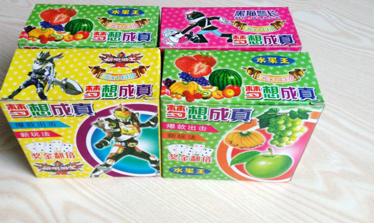 Package mail 1 yuan cash draw card students cash draw lottery tickets box type school surrounding childrens school