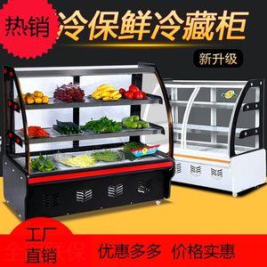 凉菜展示柜透明玻璃商用冰粉冷藏熟食保鲜柜烧烤台式冷菜展示柜