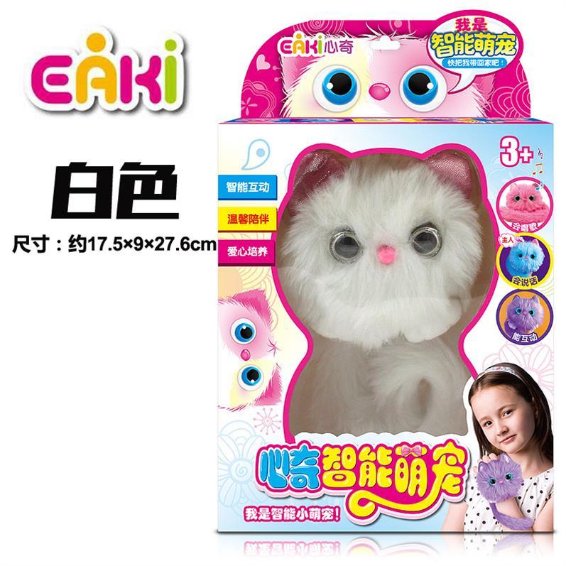 Электронные игрушки Артикул 599943530754