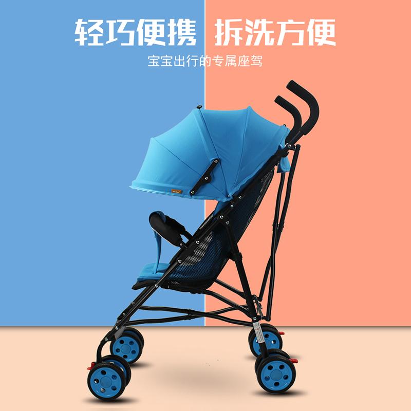 巧奇贝比婴儿推车轻便折叠伞车简易可坐式婴儿车便携儿童车宝宝车