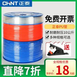 正泰气管PU管8mm气动软管空压机气泵高压管4/6/12/10mm汽管子气线图片
