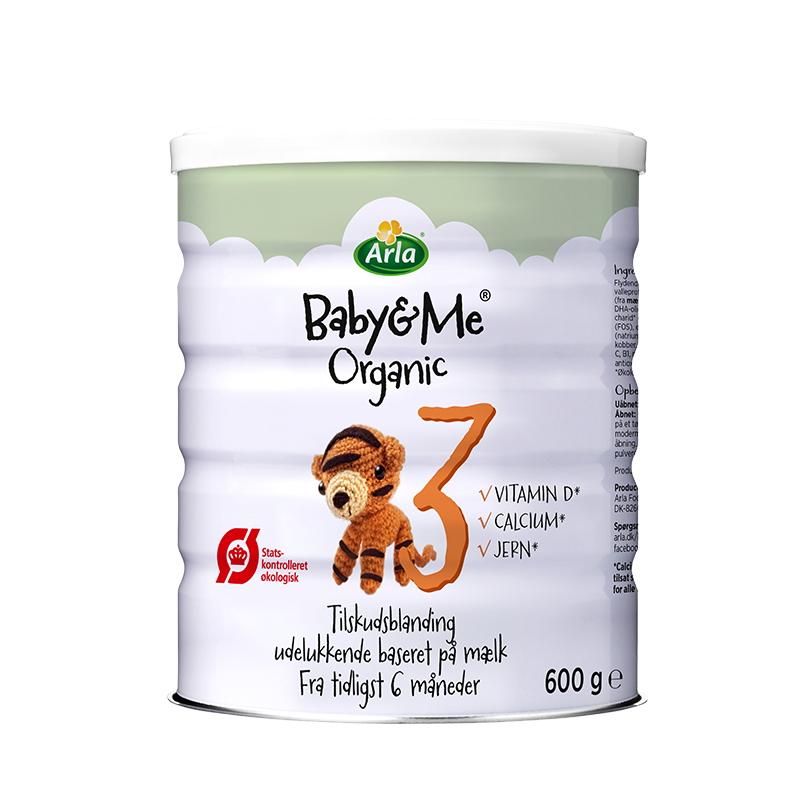 阿拉奶粉婴儿3段arla丹麦进口