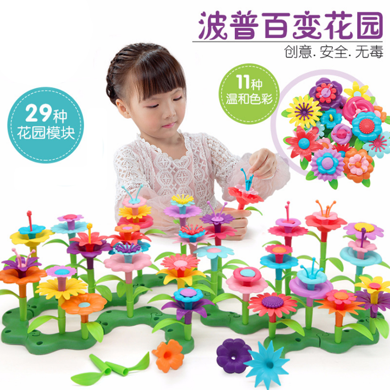 Плюшевые игрушки Артикул 602650649050