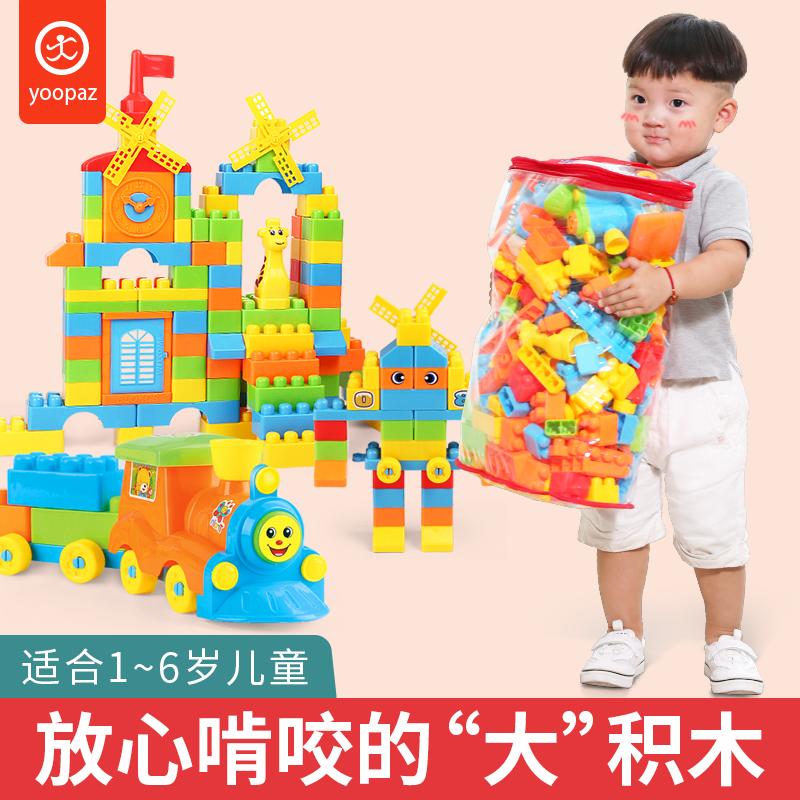 元派儿童积木超大颗粒拼装幼儿宝宝塑料大号1-2岁拼插益智力玩具