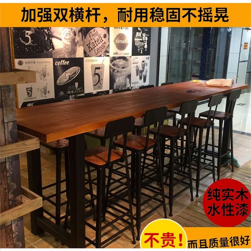 北欧实木吧台桌奶茶店餐厅高脚酒吧台铁艺靠墙长条桌椅咖啡厅家用
