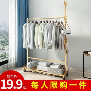 简易衣帽架衣架落地卧室衣架简约现代楠竹客厅家用挂衣架落地卧室价格