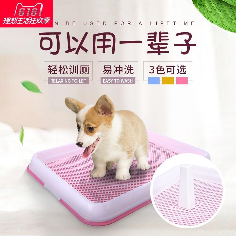 大自动人气YOKEN怡亲折叠不可冲水中小型便盆拉屎尿盆狗厕所用。